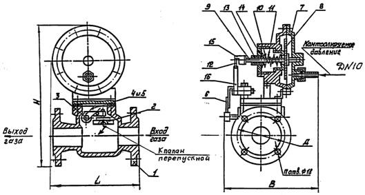 схема клапана КПЗ-50,